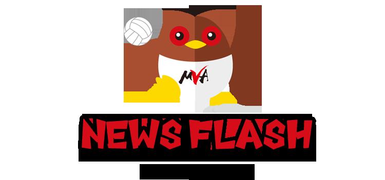 MVA NewsFlash